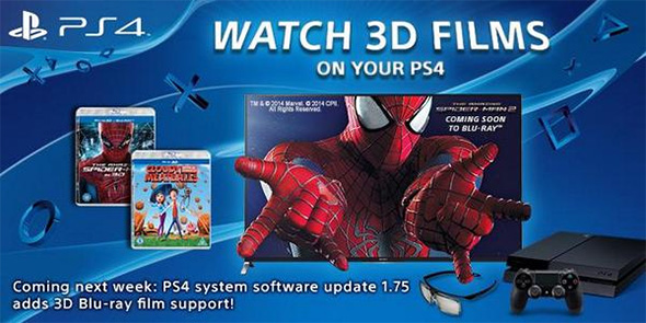 PlayStation 4 3D