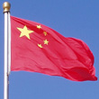 China Warns Microsoft Not To Interfere With Anti-Trust Investigation