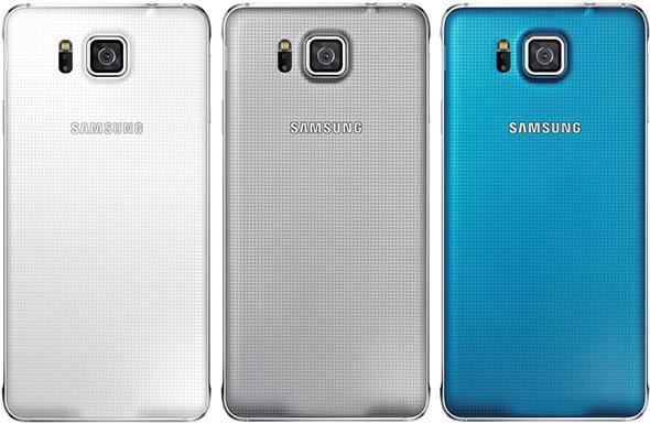 Samsung Galaxy Alpha Back