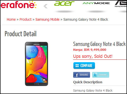Erafone Listing for Galaxy Note 4