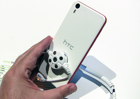 HTC Desire Back