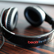 Come Again? Bose Beats Apple To Infringement Settlement For Noise Canceling Headphone Tech
