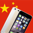 Over 20 Million iPhone 6 Pre-Orders Racked Up In China As Friday Launch Draws Near