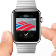 Oops! For Bank of America Customers, You Pay Double With Apple Pay Error
