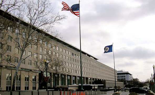 The US State Department is the latest to announce a breach of its computer systems by unidentified hackers.