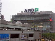 A Sneak Peek Inside Computex: AMD, XFX, Shuttle