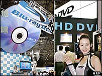 Sony's New Bid for Power: Blu-ray Prices Slashed