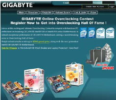 GIGABYTE Online Overclocking Contest