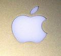 Mac Mini To Live On