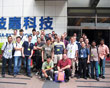 Gigabyte Does Spring Break In Taipei