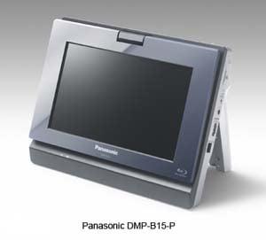 Panasonic DMP-B15-P