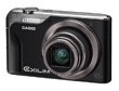 Casio Announces EXILIM Hi-Zoom EX-H10 Camera